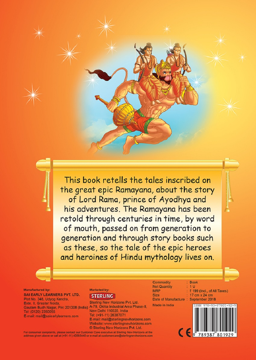 "Ramayana ""The Epic Journey"""