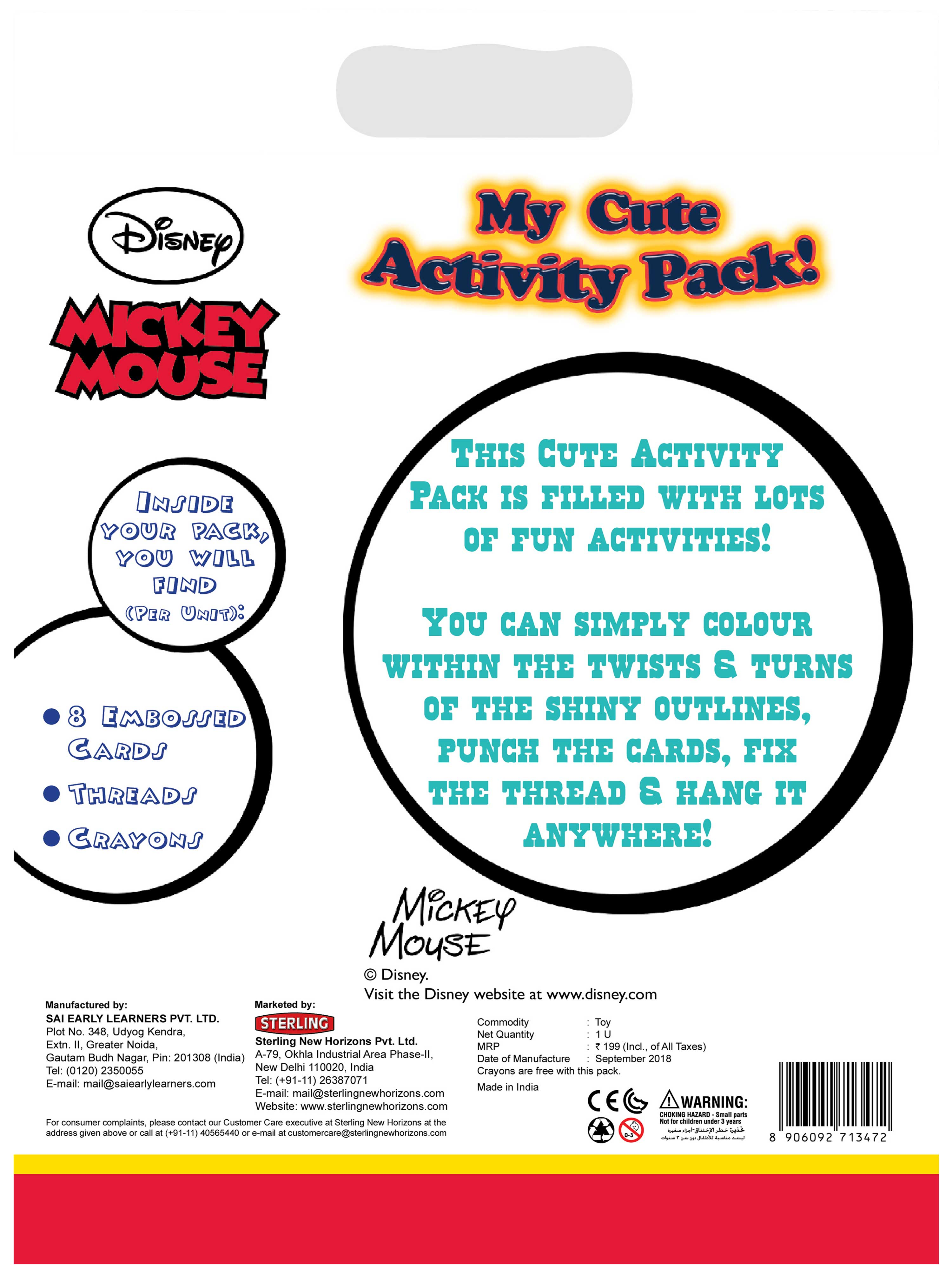 My Cute Activity Pack! Micky Mouse Bumpy