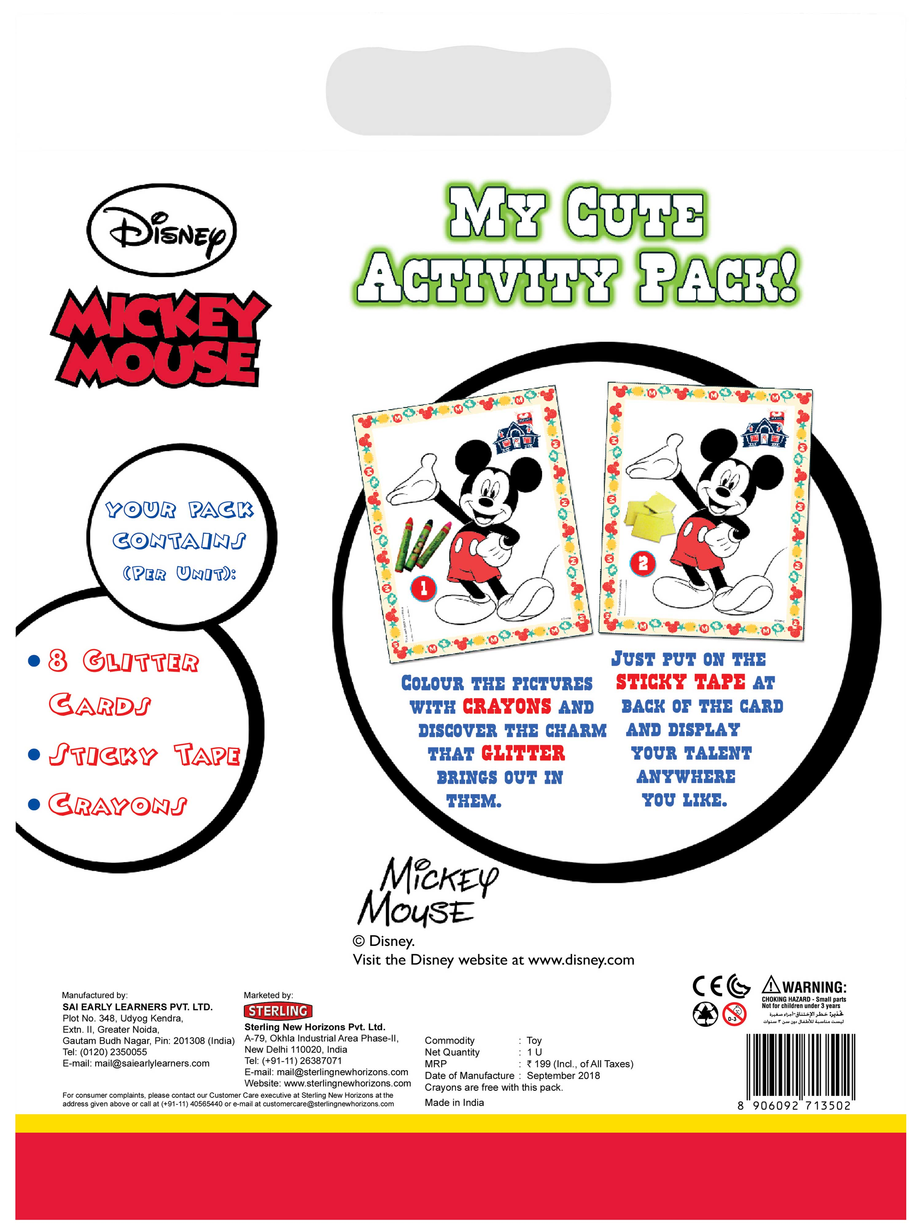 My Cute Activity Pack! Micky Mouse Glitter